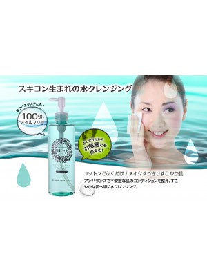 NƯỚC TẨY TRANG ROSETTE SKIN CONDITIONER WATER CLEANSING