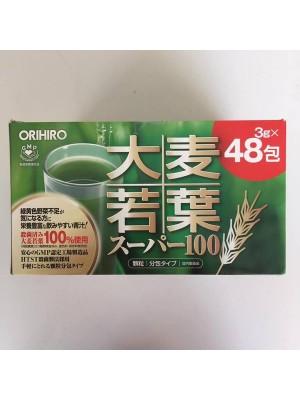 Bột Lúa Mạch Non Orihiro 48 Gói Của Nhật Bản