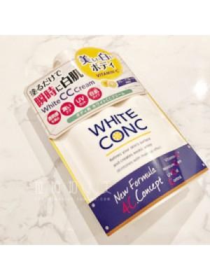 Kem dưỡng trắng da vừa là kem trang điểm CC white con c
