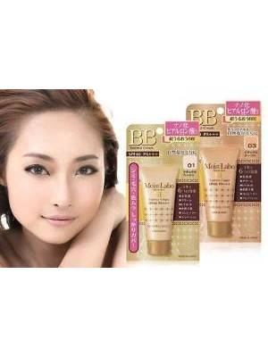 KEM BB ESSENSE CREAM MOIST LABO (6 TRONG 1)