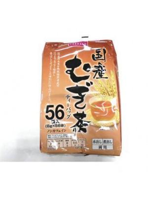 Trà gạo lứt Nhật Bản ( dạng túi lọc )