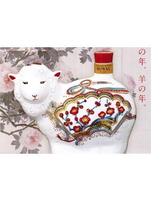 Rượu Hoàng Gia Nhật Bản dành cho tết Ất Mùi 2015 ( Rượu Dê)