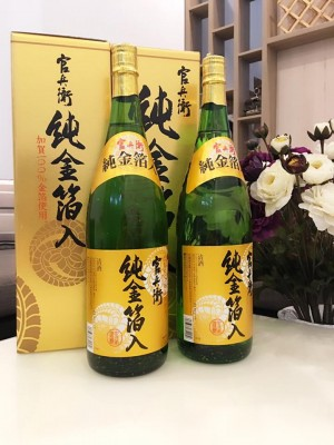 Rượu Sake vẩy vàng 1.8l Nhật Bản