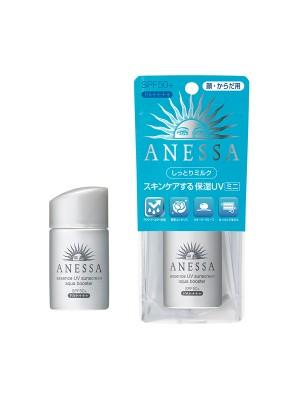 Kem chống nắng Shiseido Anessa Nhật Bản 60 ml