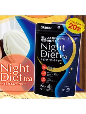 Trà Giảm Cân Orihiro Night Diet 20 Gói
