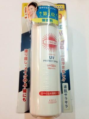 Kem chống nắng dạng xịt của Kose trọng lượng 90g, SPF 50+, PA+++