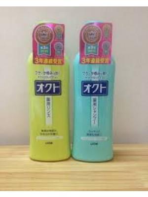 Dầu gội, dầu xả trị gàu LION Nhật Bản 320ml