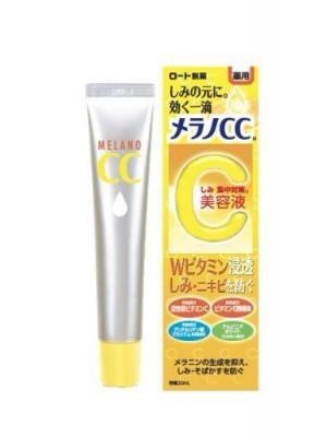 Serum trị nám và tàn nhang, Serum trắng da Melano CC Rohto Nhật Bản