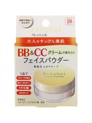Phấn phủ BB & CC Kanebo Freshel - dòng cải tiến nhất