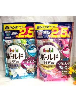 Túi viên giặt xả Gel Ball 3D 44 Viên Nhật Bản