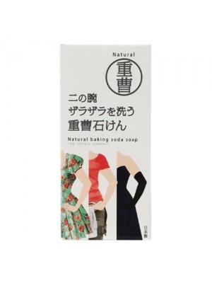 Xà phòng tẩy da chết Pelican Natural Baking Soda Soap Nhật Bản