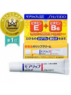 Kem dưỡng môi,trị nứt nẻ môi Shiseido