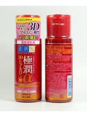 Sữa dưỡng Hadalabo Gokujyun Màu đỏ dưỡng da và chống lão hóa