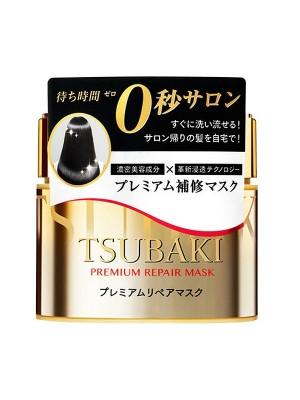 Kem ủ tóc Shiseido Tsubaki Premium Repair Mask