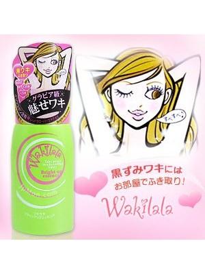 WAKILALA Bright Up Essence-Tinh chất dưỡng và làm trắng vùng da nách