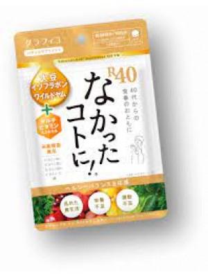 Viên uống Enzyme giảm cân tuổi trung niên Nakatta Kotoni R40 Nhật Bản