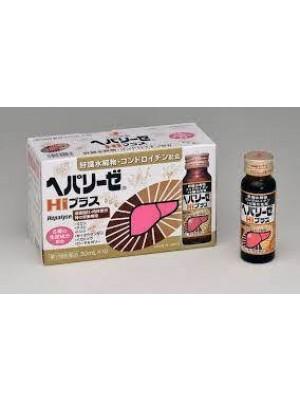 Nước uống bổ gan Hepalyse Hi Plus Nhật Bản (Hộp 10 chai x 50ml)