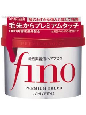 Kem ủ và hấp tóc Fino của Shiseido 230g