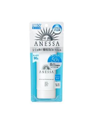 KEM CHỐNG NẮNG ANESSA WHITENING ESSENCE FACIAL UV SUNSCREEN SPF50+