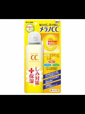 Xịt khoáng dưỡng da CC Melano của Nhật