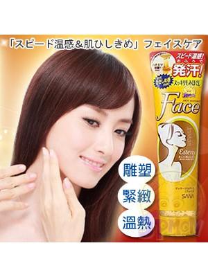 GEL làm tan mỡ mặt, tạo hình Vline của thương hiệu SaNa nổi tiếng của Nhật