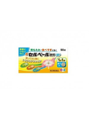Thuốc trị đau dạ dày Nhật Bản Sebuberu Eisai
