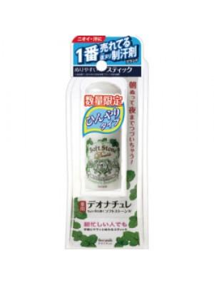 Lăn Khử Mùi, Chống Mồ Hôi SOFT STONE Nhật Bản - HƯƠNG BẠC HÀ