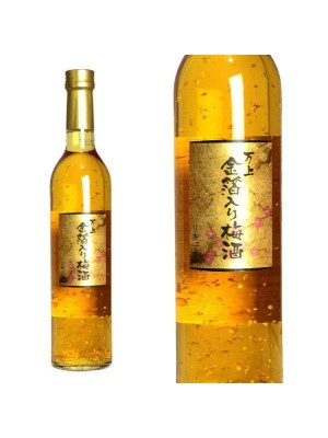Rượu mơ vẩy vàng Kikkoman 500ml Nhật Bản