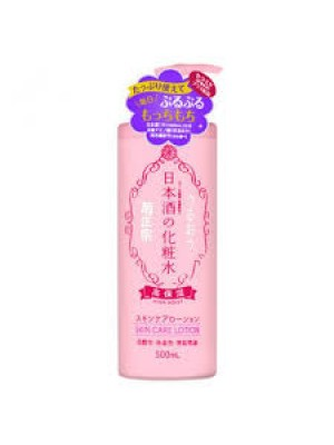 Kiku masamune Sake Skin Care Lotion High Moist (500ml)