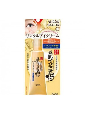 Kem trị bọng mắt Sana Nhật Bản chiết xuất từ đậu nành
