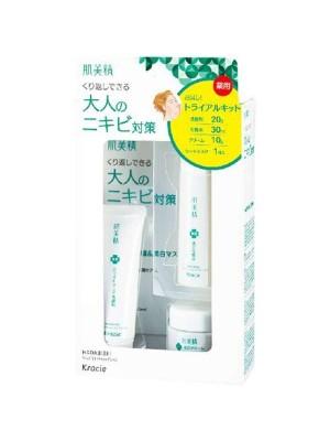 Bộ dưỡng da dành cho da mụn của Kracie Nhật Bản