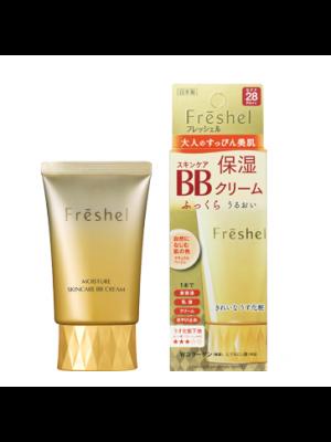 Kem trang điểm BB Cream Kanebo Freshel 5 in 1 (Mẫu 2018 màu vàng 50g)