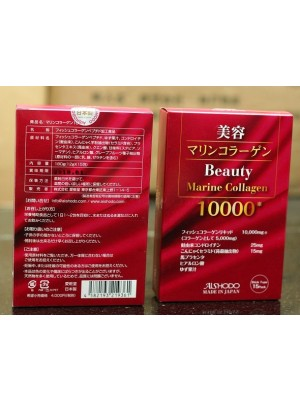 Beauty Marine Collagen 10.000 AISHODO Nhật Bản