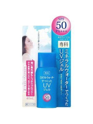Kem chống nắng Shiseido Mineral Water SPF50 PA+++ 40ml