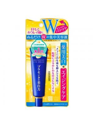 Kem trị thâm mắt meishoku whitening eye cream 30g Nhật Bản
