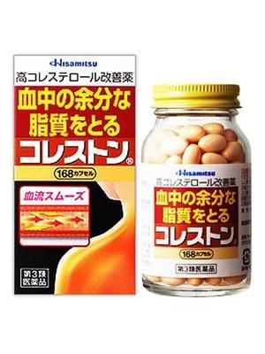 Thuốc giảm mỡ máu, giảm Cholesterol hãng Hisamitsu