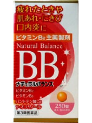 Thuốc trị mụn dưỡng da Natural Balance BB của Nhật 250 viên