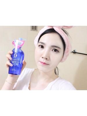 Dầu tẩy trang Shiseido Perfect Oil 230ml