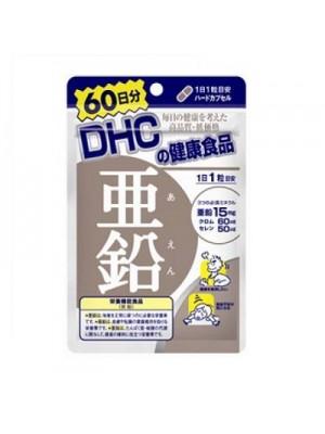 VIÊN UỐNG BỔ SUNG KẺM ZINC DHC 60 NGÀY