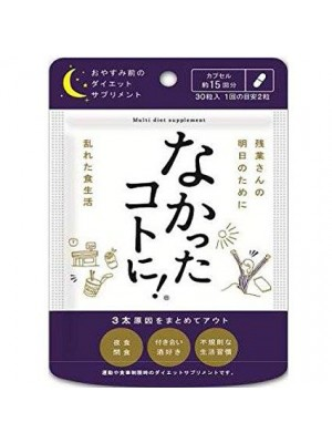 Viên uống giảm cân Enzyme ban đêm Nhật Bản