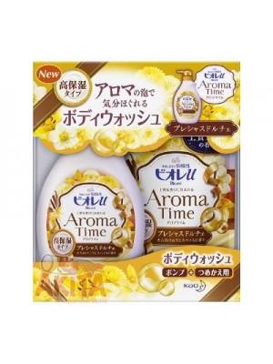 Sữa Tắm Aroma Time Màu Vàng ( Nhật Bản)