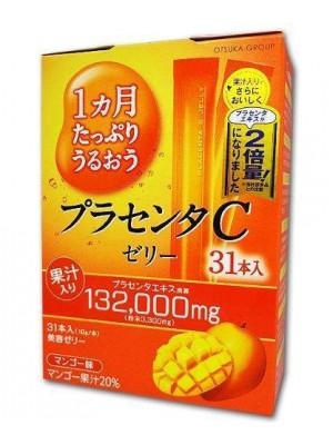 Thạch Collagen - Placenta Nhật Bản
