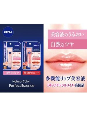 Son dưỡng môi, chống nắng, tạo màu đẹp tự nhiên Nivea của Nhật