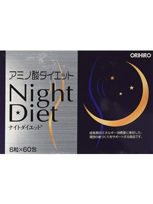 VIÊN UỐNG GIẢM CÂN CAO CẤP NIGHT DIET ORIHIRO