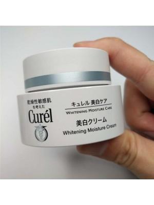 KEM DƯỠNG ẨM TRẮNG DA CUREL WHITENING MOISTURE 40G