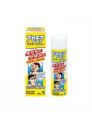 Xịt trị rôm sẩy cho trẻ em Kobayashi 40g