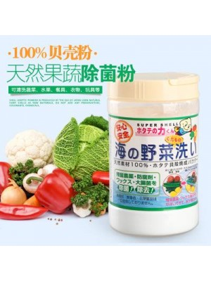 Bột rửa rau củ quả SUPER SHELL sản xuất tại Nhật Bản.