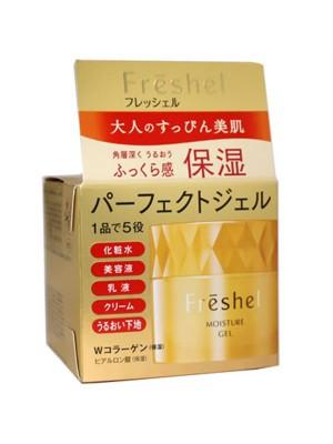 Kem dưỡng da Kanebo Freshel 5 in 1