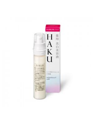 LÕI Shiseido Haku kem dưỡng da cao cấp đặc trị nám, tàn nhang, trắng da 45g