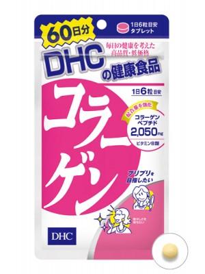 DHC Collagen loại 60 ngày (360 viên)